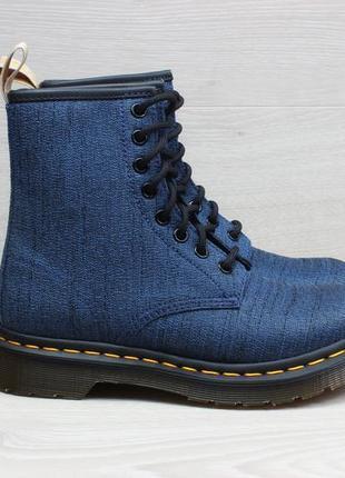 Новые ботинки dr. martens оригинал, размер 35 - 36 (vegan)