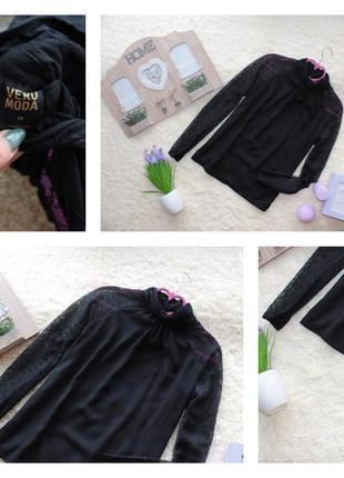Стильная блузка с кружевными рукавами