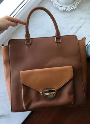 Класна коричнева сумка