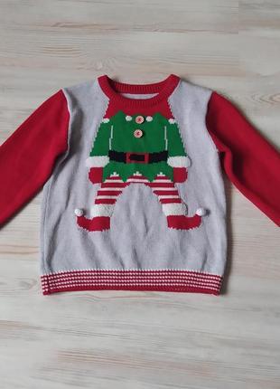 Детская новогодняя кофта свитшот свитер с эльфом
