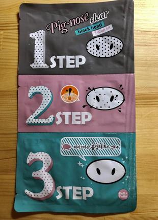Корейский набор для очищения пор на носу pig nose 3-step kit holika
