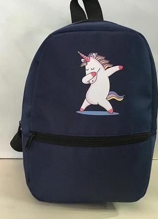 Городской рюкзак, цвета