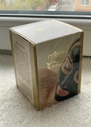 Магнитная маска с коллагеном от more beauty !!