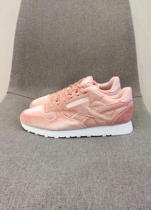 Кроссовки classic нежно розовые велюровые