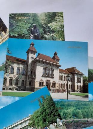 Полтава набор советских видовых открыток ссср цветные комплект в обложке