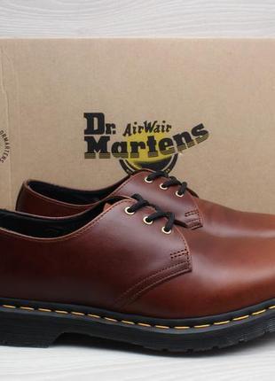 Кожаные туфли dr. martens 1461 оригинал, размер 41