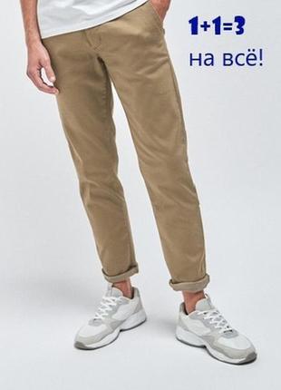 🎁1+1=3 фирменные крутые мужские брюки штаны чиносы marks&spencer, размер 48 - 50