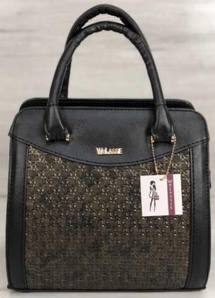 Жіноча каркасна сумка еббі