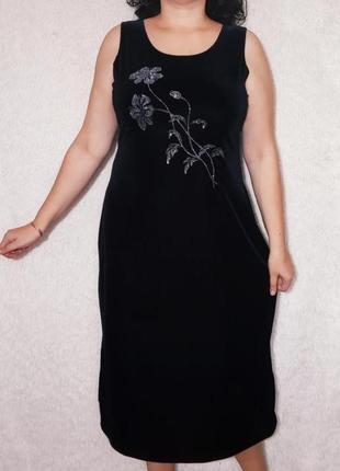 Благородное бархатное платье