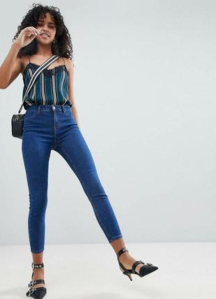 Синии skinny jenna new look