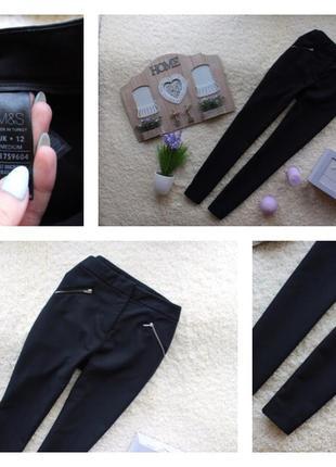 Стильные штаны брюки с карманами по бокам