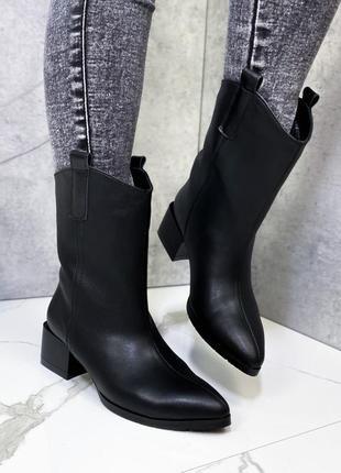 Казахи зимние ботинки