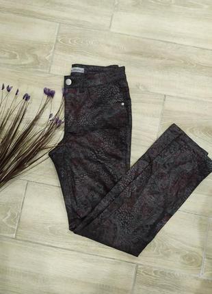 Крутые джинсы брюки sale 🔥🔥🔥