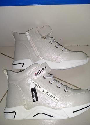 Зимові красовки - черевики з мехом
