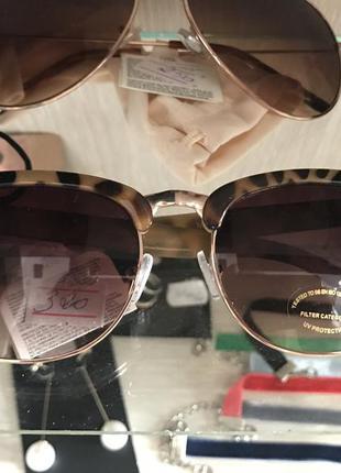 Нові окуляри