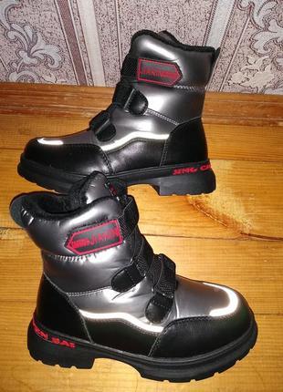 Шикарні зимові черевички фірми eebb