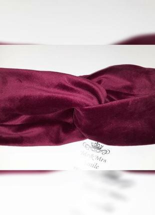 Чалма. велюр вельбо в цвете бордо