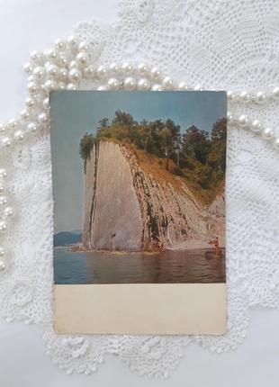 Скала киселева туапсе открытка ссср 1968 года советская винтаж