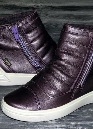 Ecco ginnie gore-tex оригинальные,кожаные, стильные невероятно крутые ботинки
