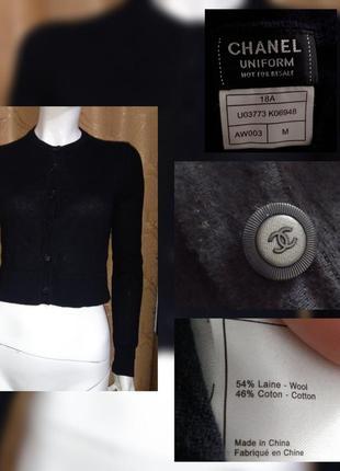 Chanel оригинал кардиган шерсть
