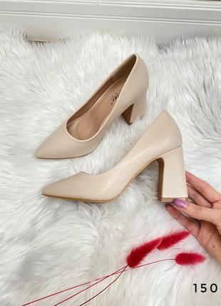 Туфли на удобному каблуку