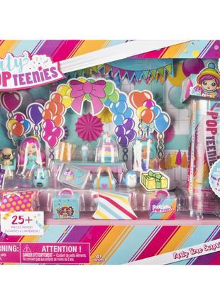 Игровой набор с хлопушкой spin master party popteenies time surprise set with confetti