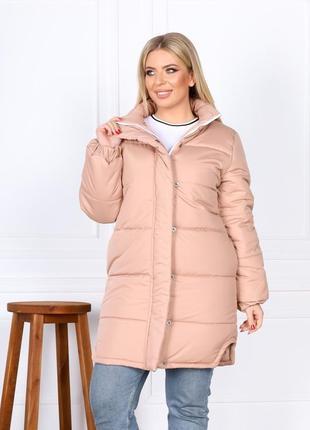 Акция куртка зимняя