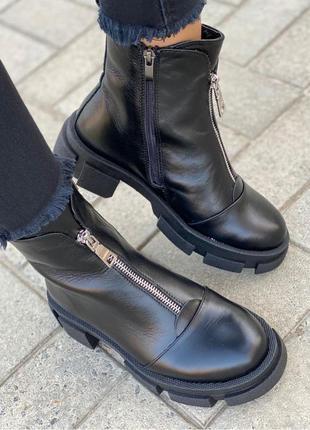 Бомбические ботинки