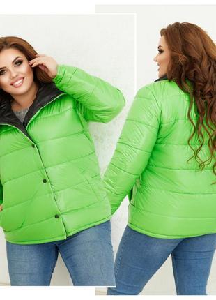 Куртка двухсторонняя осень-весна распродажа