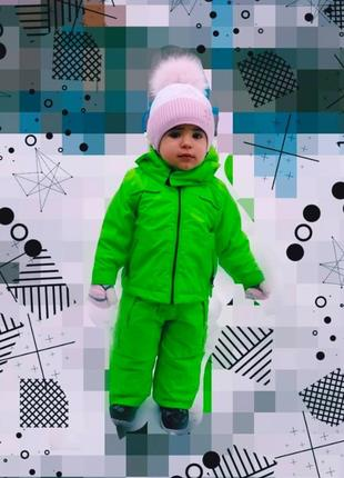 Комбинезон зимний термо костюм