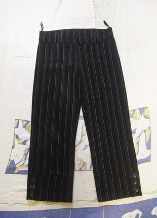 Sale класичні брюки в полоску