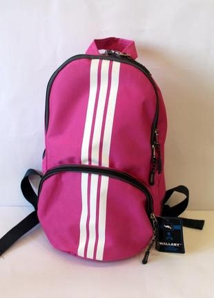 Рюкзак, ранец, маленький рюкзак, спортивный рюкзак, городской рюкзак