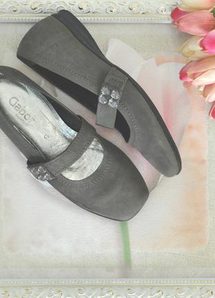Туфли-балетки gabor с камушками