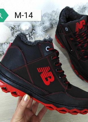 Зимние мужские ботинки кроссовки на шнуровке и молнии
