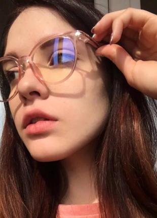 Стильные очки для компютера чтения с экрана имиджевые розовые светлые прозрачные окуляри