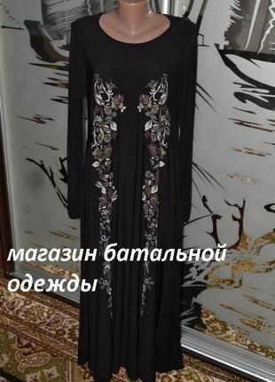 Длинное платье в пол с карманами орнаментом узором с длинным рукавом