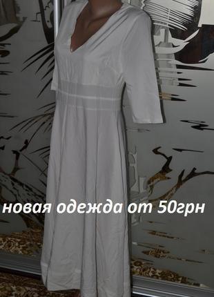 Платье невеста