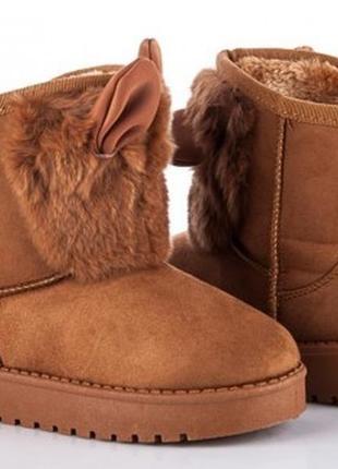 Суперові угги зимові моднячі з вушками розпродаж