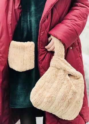 Сумка мех меховая сумочка хутро шуба шубка