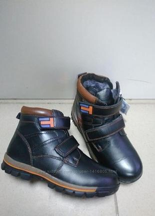 Шкіряні ботинки kangfu натуральна шкіра