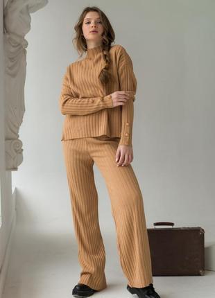 Шикарный теплый вязаный  костюм брюки палаццо