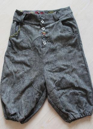 Осенне-зимние штаны с мотней desigual