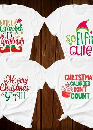 "Набор: футболки фэмили лук family look для всей семьи ""рождество (надписи)"" push it"