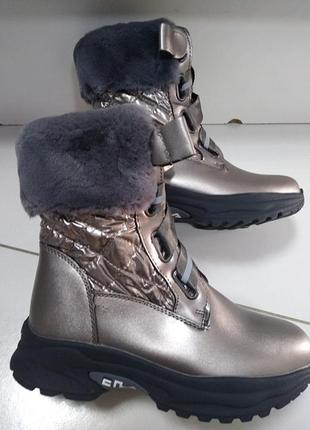Шикарні зимові сапожки-черевики фірми башили