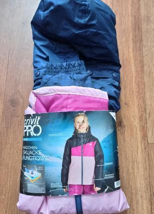 Термо куртка для девочки crivit sport