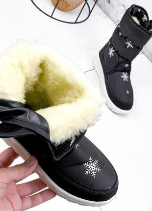 Сапоги дутики женские snow черные, р. 37-41!!