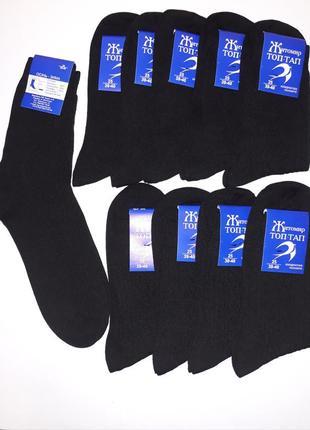Набор носков 10 пар осень-зима (напіввовняні)
