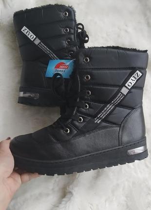 Ботинки дутики в наличии