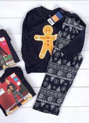 Пижама для девочек и мальчиков lupilu