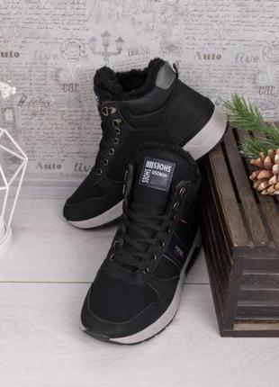 Мужские черные ботинки с мехом на зиму. размеры 40,41,42,43,44,45